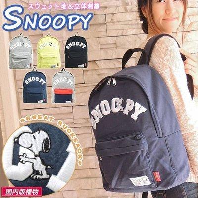 史努比 經典刺繡後背包 棉質 Snoopy 日本正版 該該貝比日本精品 ☆