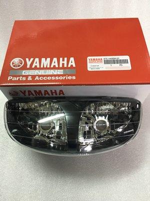 【JUST醬家】YAMAHA 原廠 風光125 新風光 SV125  前大燈 4TE 前燈組 大燈組