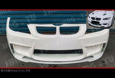 寶馬 BMW E90 E91 E92 1M 前保桿 前大包 定風翼 套件