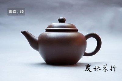【No.35】早期壺-鴿嘴,紫砂,荊溪惠孟臣,8杯,170cc