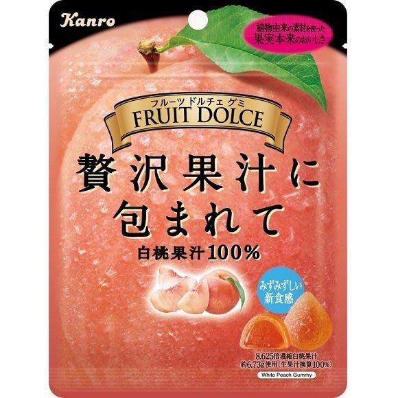 Kanro 白桃果汁夾心糖 軟糖 日本進口零食 JUST GIRL