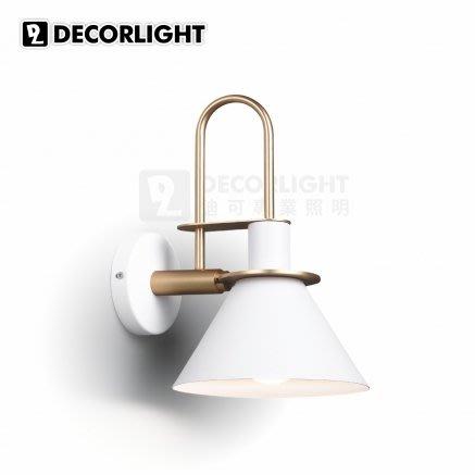 【一盞燈】設計師款 Banka 班卡壁燈 (白、黑、綠)
