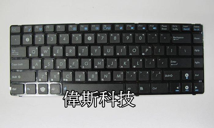 ☆偉斯科技☆華碩 ASUS K43S  A43S  K43SJ  K43SA  A43SA 全新鍵盤~現貨供應中!