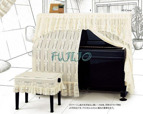 ~FUJIJO~日本存貨款~日本限定販售【蕾絲蝴蝶結音符系列】日本製 全罩鋼琴防塵套/全罩琴罩 鋼琴罩