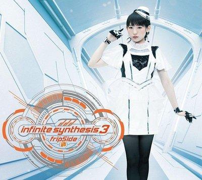特價預購 南條愛乃fripSide infinite synthesis 3 (日版初回CD+DVD) 最新2019