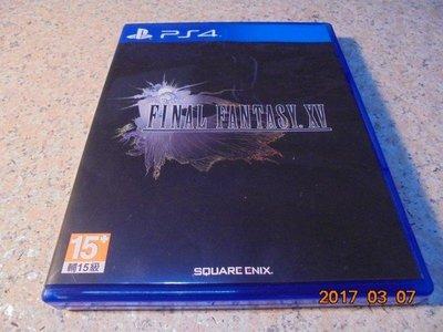 PS4 太空戰士15 FF15/FFVX/Final Fantasy XV 中文版 直購價600元《蝦米小鋪》