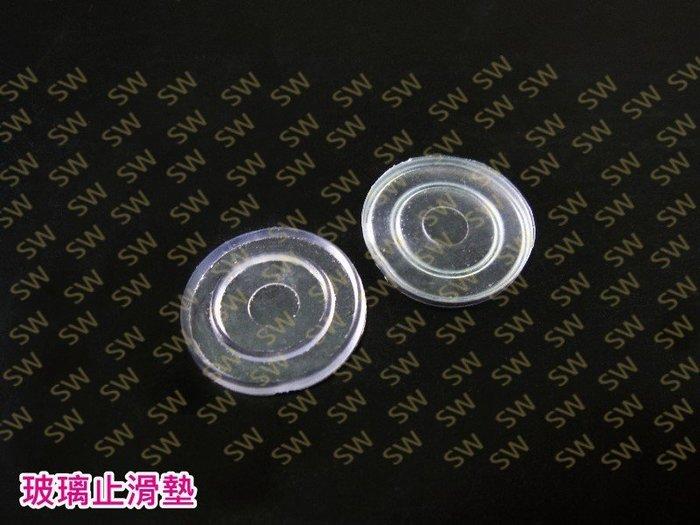 HA011玻璃墊片(大)軟膠墊 防撞膠粒 吸墊 消音墊 軟膠墊 透明橡膠墊 止滑墊 隔音墊 透明腳墊 防刮傷 角墊 玻璃