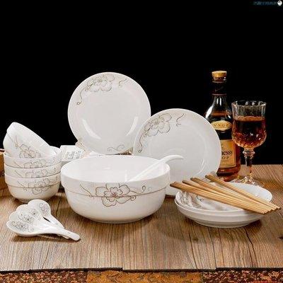 陶瓷餐具碗碟套裝家用大湯碗盤碟  奇異...