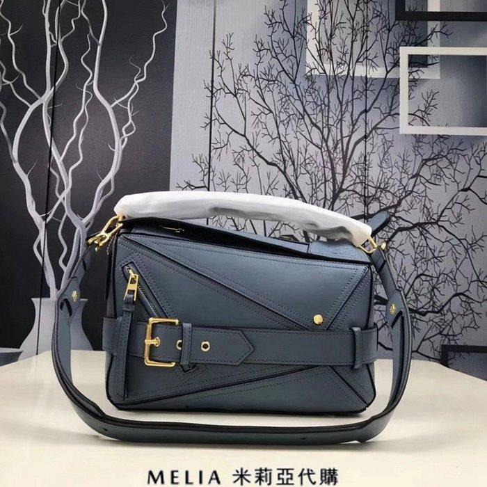 Melia 米莉亞代購 專售正品 2018ss 羅意威 LOEWE 單肩包 變形包 手提包 斜背包 藍色