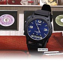 yes99buy加盟-卡西歐雙顯小表盤手錶