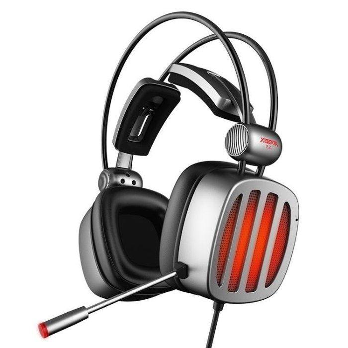 YEAHSHOP 西伯利亞 S21吃雞耳機頭戴式電競游戲臺Y185