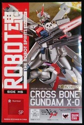 全新 ROBOT魂 魂商店限定 Crossbone X-0 Gundam 骨十字骷顱鋼彈