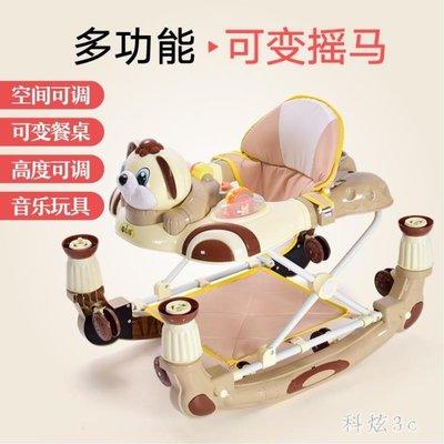 嬰兒學步車嬰幼童車寶寶6-7-12-18個月多功能防側翻可折疊 js3529