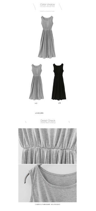 ☀APPLE SHOP☀ 灰色棉質百折縮腰洋裝