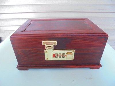 [六順民藝]木雕--紅花梨木密碼木盒