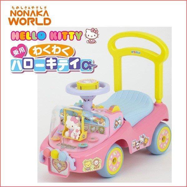 佳佳玩具 ----- 三麗鷗 正版授權 Hello kitty 凱蒂貓 兒童 學步車 手推車 玩具車 【0342201】