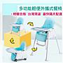 現貨 兒童餐椅 1100$含運費(餐椅+椅墊+輪子), 檢驗合格多功能 輕便式 外出攜便式 餐椅 用餐椅