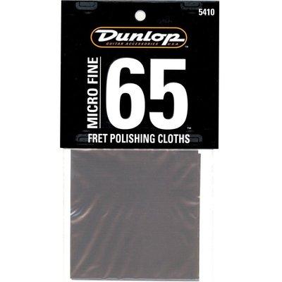 【旅行吉他專門店】Dunlop fret cleaner 65 5410 吉他 貝斯 琴衍 琴格清潔布 美國製造