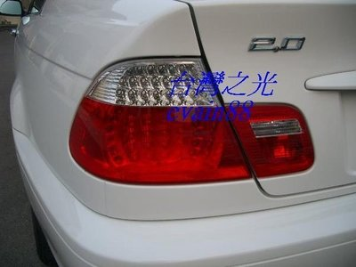 《※台灣之光※》全新BMW E46雙門03 04 05 06年小改款原廠型LED外側尾燈318CI 330CI CI