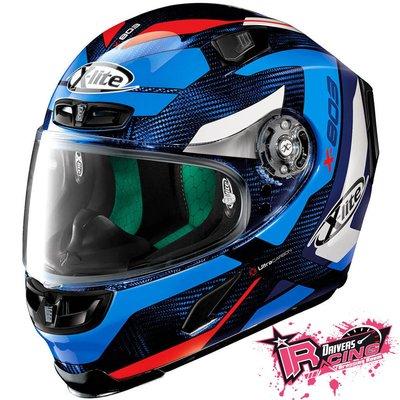 ♚賽車手的試衣間♚ X-Lite® X-803 Ultra Carbon Mastery Blue 碳纖維 安全帽