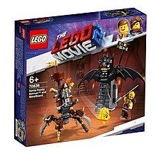 The LEGO Movie 70836 Battle-Ready Batmanand metalBeard 同系列 70828 70830 70820