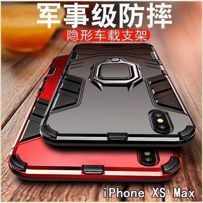 黑豹鎧甲 蘋果 iPhone7 8 6s plus 手機殼 小米9 紅米 Note 7 XR XS Max 5s se 防摔 指環 車載支架 保護套