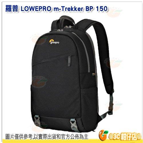 羅普 Lowepro m-Trekker BP 150 星際冒險家 L204 黑 公司貨 相機包 BP150 後背 雙肩