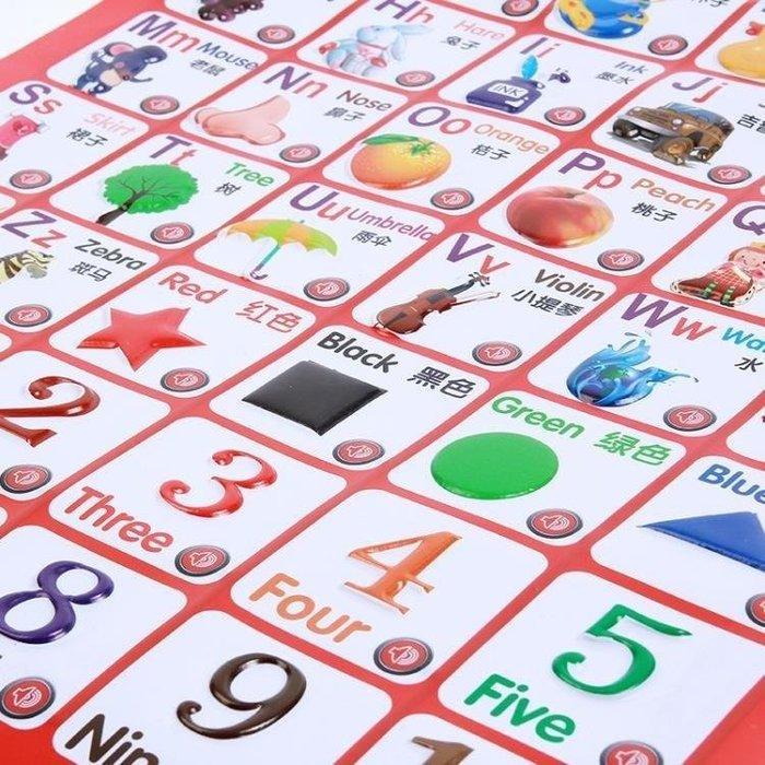 麥麥部落 字卡無聲卡片式掛圖識字早教兒童幼兒學習大卡認字漢字玩MB9D8