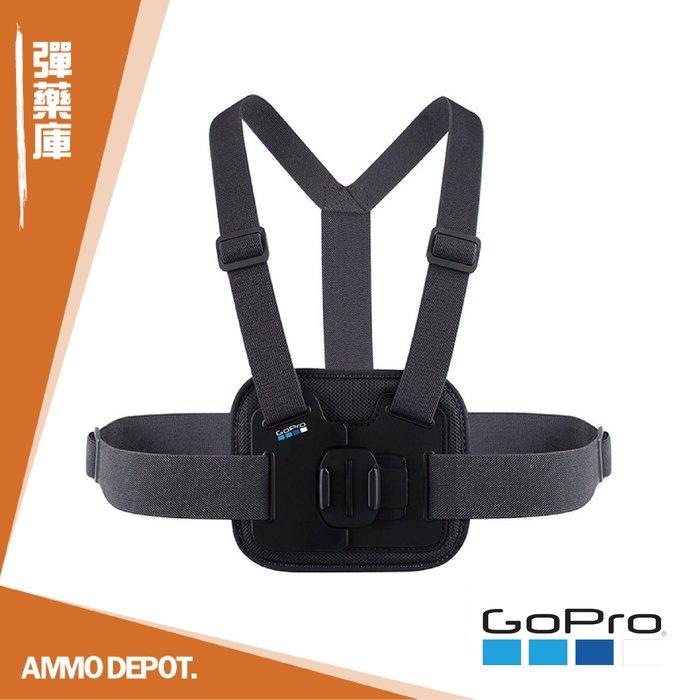 【GOPRO彈藥庫】 GoPro 原廠 配件 運動相機 胸前綁帶 胸背帶 成人適用 AGCHM-001