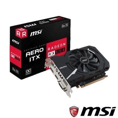 @電子街3C特賣會@現貨全新 MSI微星 Radeon RX550 AERO 2G OC 顯示卡