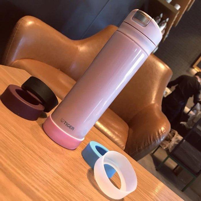 衣萊時尚-5.5cm細杯專用硅膠杯墊虎牌300ml200ml杯底托保護套防磨損彈性套(2個起購)
