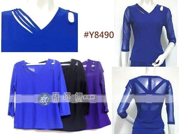 *_薩瓦拉舞衣 :  多色_M/L/XL_Y8490_領側挖洞肩拼網紗短袖上衣