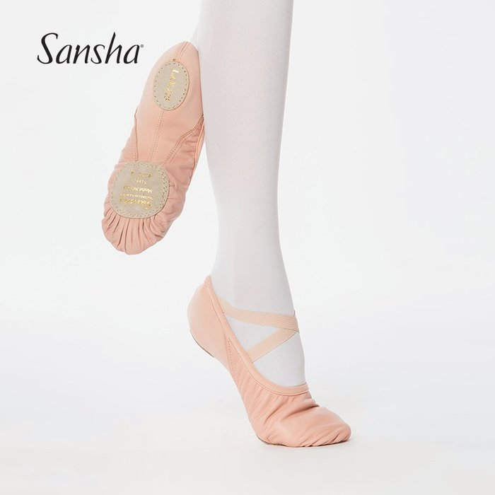Sansha 法國三沙正品牛皮貓爪鞋 練功鞋成人芭蕾舞鞋軟鞋兩片底