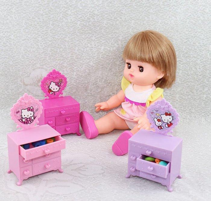 【小黑妞】小美樂巧虎妹妹30公分以下娃娃皆可一起玩家家酒遊戲必備-KITTY化妝台抽屜組(不含娃娃)【下周到貨】