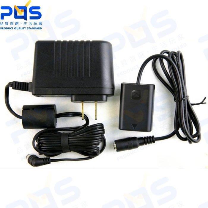 SONY NP-FW50 假電池 電源供應器 相機電源 電池 台南PQS