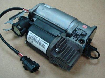 AUDI Q7 氣壓避震器專用 空氣壓縮機  原廠代工 歐洲產