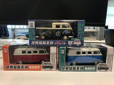 「新」福斯絕版九人座模型,值得收藏!