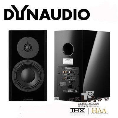 【新北力笙音響】丹麥 DYNAUDIO FOCUS XD系列 Focus 200 XD 主動式書架喇叭