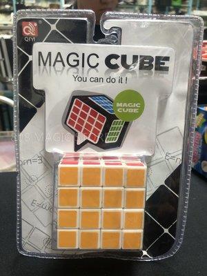 [MAGIC 999]魔術道具 4x4 魔術方塊