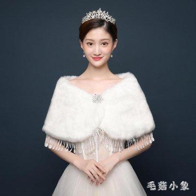 禮服披肩冬季2018新款婚紗毛披肩長袖保暖新娘結婚外套禮服旗袍外搭 ys9038