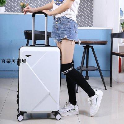 精選 密碼箱子20寸小行李箱男皮箱拉桿箱女韓版大容量學生24寸萬向輪潮