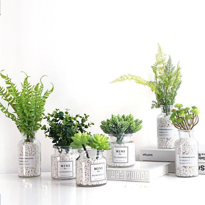 假花瓶 假花 仿真花 花器 花盆 玻璃 年花北歐盆栽仿真植物假多肉綠植家居客廳室內窗臺裝飾創意小擺件