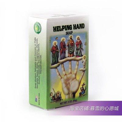 BlueLetter·現貨 INDIO魔法皂-貴人、援助之手[HELPING HAND]