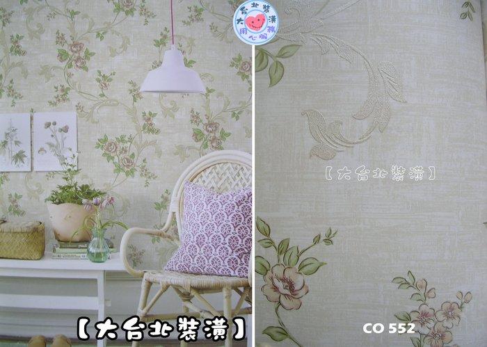 【大台北裝潢】CO進口無紡布壁紙* 鄉村風花藤(3色) 每支1200元