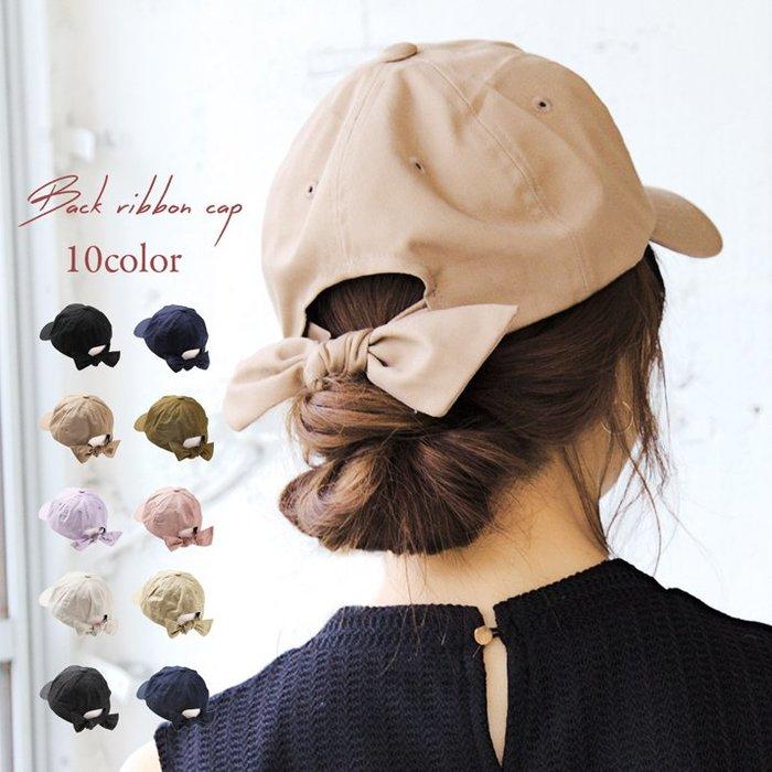 《FOS》日本 女生 遮陽帽 女款 帽子 棒球帽 蝴蝶結 可愛 時尚 防曬 抗UV 夏天 百搭 禮物 出國 雜誌款 熱銷