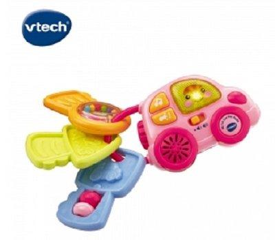 【vtech】聲光鑰匙小車 正品 全新公司貨  粉/ 黃 2色可選