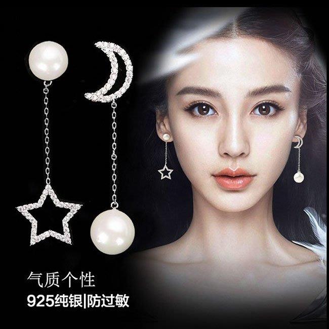 FEI日韓代購~月亮星星耳環長款性感珍珠吊墜韓國個性氣質女耳釘純銀不對稱耳墜