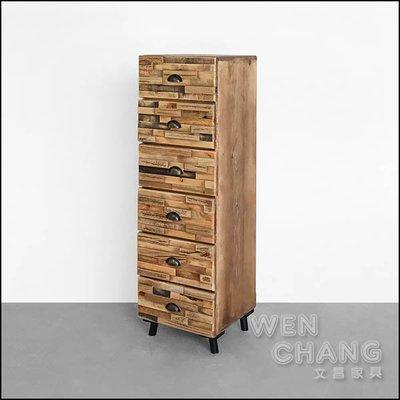 訂製品 仿舊復古 麥格文六抽收納櫃 儲物櫃 CU061 *文昌家具*