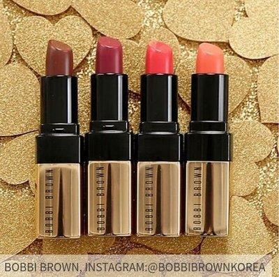 [韓國免稅品 ] BOBBI BROWN芭比布朗 金緻奢華唇膏 3.8g LUXE LIP COLOR