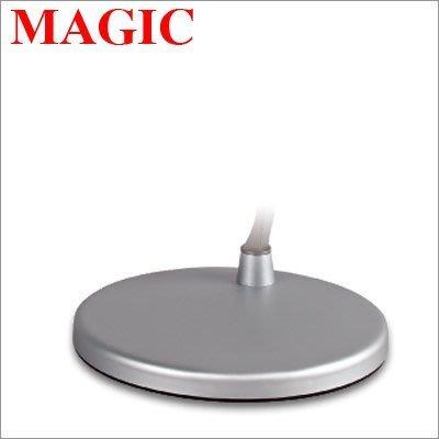 MAGIC MA1688、MA1388、MA1136、MA1036 LED護眼檯燈專用底座
